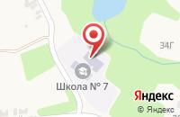Схема проезда до компании Средняя общеобразовательная школа №7 в Пелагиаде