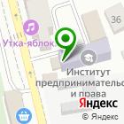 Местоположение компании АЛЬПИКА