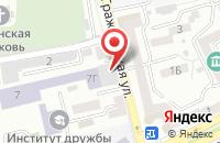 Схема проезда до компании Ставтехмаш в Ставрополе