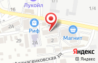 Схема проезда до компании Негев в Ставрополе