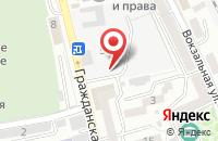 Схема проезда до компании Кавказэлектро в Ставрополе