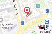 Схема проезда до компании Аквил в Ставрополе