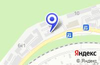 Схема проезда до компании ПТФ ИНЕЙ в Михайловске
