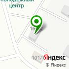 Местоположение компании ОПЫТНО-ПРОИЗВОДСТВЕННОЕ ХОЗЯЙСТВО