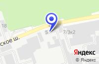 Схема проезда до компании ТФ ПРОДЭКС в Михайловске