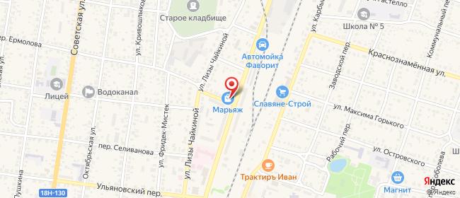 Карта расположения пункта доставки СИТИЛИНК в городе Урюпинск
