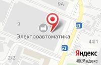 Схема проезда до компании Электротех в Ставрополе