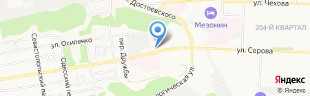 Транспортная компания на карте Ставрополя