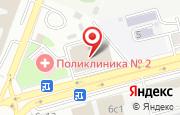 Автосервис Лада-Центр в Ставрополе - Старомарьевское шоссе, 3: услуги, отзывы, официальный сайт, карта проезда