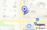 Схема проезда до компании МУРОМСКИЕ АПТЕКИ в Муроме
