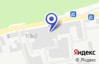 Схема проезда до компании АВТОМАГАЗИН ШИНЫ в Михайловске