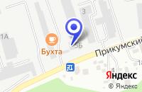 Схема проезда до компании МАГАЗИН СТРОЙХОЗТОВАРОВ ЛАЗЕБНЫЙ О.В. в Ставрополе