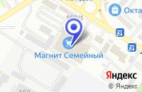 Схема проезда до компании СЕРВИСНОЕ ПРЕДПРИЯТИЕ ТЕПЛОСЕТЬ в Михайловске