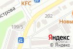 Схема проезда до компании Крепость в Михайловске