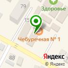 Местоположение компании Красотка №1