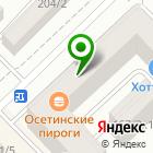 Местоположение компании Хоттабыч