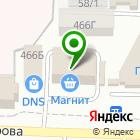 Местоположение компании Мебель