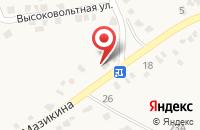 Схема проезда до компании СТО в Пелагиаде