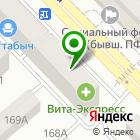 Местоположение компании Охотник Рыболов