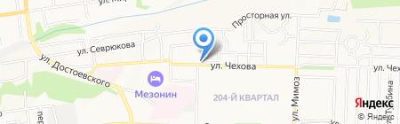 Paprika на карте Ставрополя