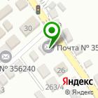 Местоположение компании Магазин автозпчастей