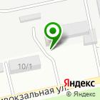 Местоположение компании ЭКТО-Центр