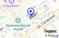 Схема проезда до компании ГАСТРОНОМ № 22 в Михайловске