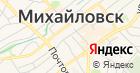 Сенгилеевский Межрайводоканал на карте