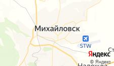 Отели города Михайловск на карте