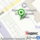 Местоположение компании САЙТУМ — ПРОДВИЖЕНИЕ САЙТОВ