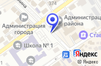 Схема проезда до компании ПРОИЗВОДСТВЕННАЯ ФИРМА РЕСТА в Михайловске