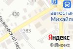 Схема проезда до компании Винтаж в Михайловске