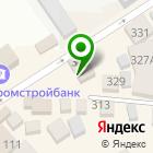 Местоположение компании Ателье на Октябрьской