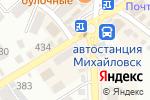 Схема проезда до компании Диглас в Михайловске