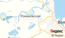 Отели города Романовская на карте