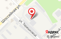 Схема проезда до компании Магазин хозяйственных товаров на Шоссейной в Дёмино