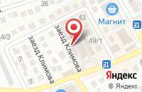 Схема проезда до компании Калейдоскоп в Михайловске