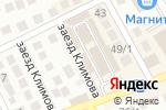 Схема проезда до компании Сладкоежка в Михайловске