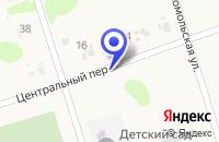 Схема проезда до компании СПК МАЯК в Орловском