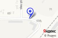 Схема проезда до компании ПТФ ДОНЭНЕРГОСБЫТ в Пролетарске