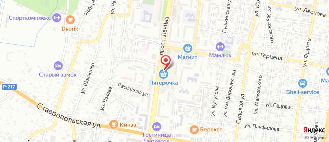 Карта расположения пункта доставки Пункт выдачи в городе Черкесск