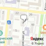 Магазин салютов Черкесск- расположение пункта самовывоза