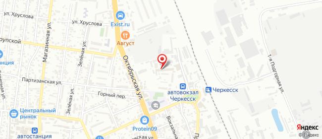 Карта расположения пункта доставки DPD Pickup в городе Черкесск