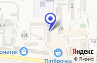 Схема проезда до компании КБ ЦЕНТР-ИНВЕСТ в Цимлянске
