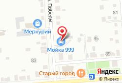 Эксперт Плюс в Борисоглебске - улица Победы, 66: запись на МРТ, стоимость услуг, отзывы