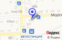 Схема проезда до компании РЫНОК ЛИРА в Цимлянске