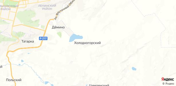 Холодногорский на карте