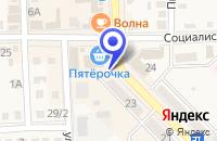 Схема проезда до компании МАГАЗИН ЦВЕТЫ в Цимлянске