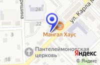 Схема проезда до компании СТАНЦИЯ ПЕРЕЛИВАНИЯ КРОВИ в Цимлянске