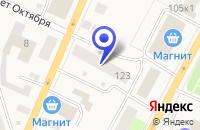 Схема проезда до компании КОМПЬЮТЕРНЫЙ МАГАЗИН ФАВОРИТ в Вельске